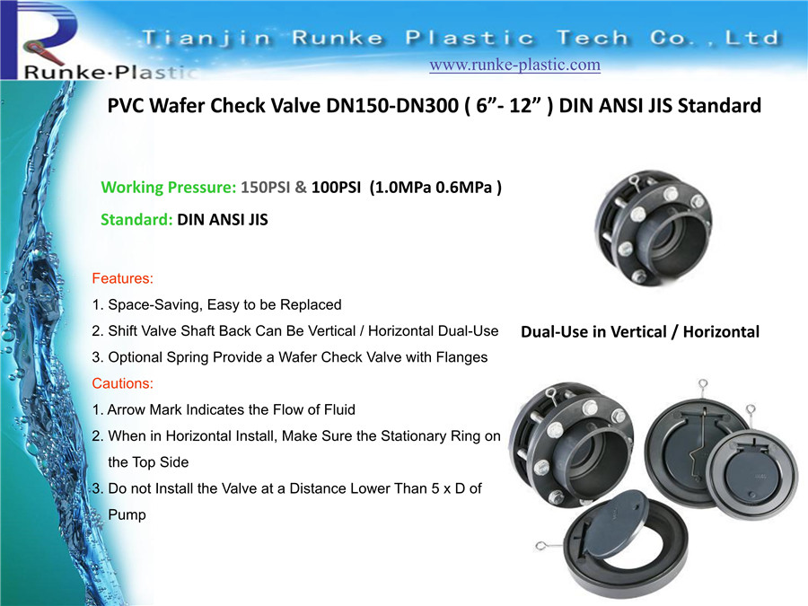 PVC Wafer Check Valve